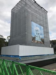 平和の塔.jpg